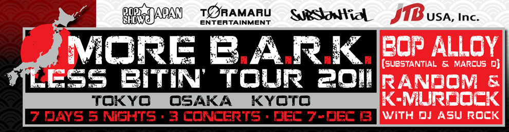 mega ran bop alloy more bark tour